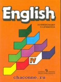 Английский язык 4 кл. Учебник 3й год обучения